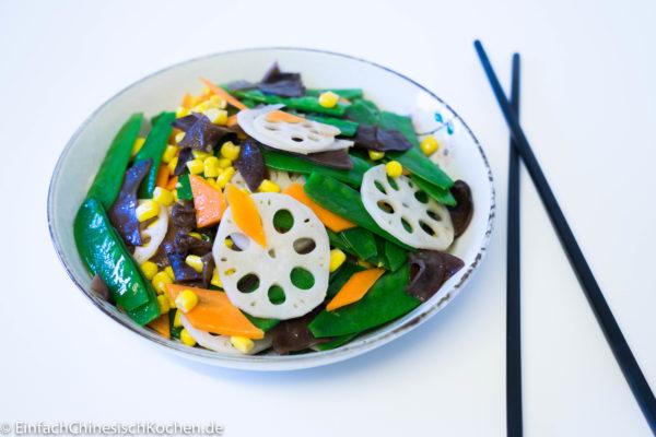 chinesisches Gericht: 荷塘小炒 - Gemüse Mischung aus dem Lotusteich