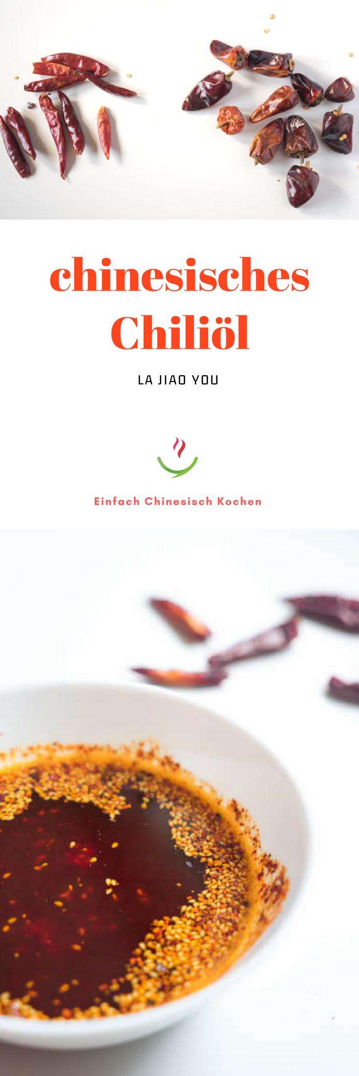 Chinesisches Chiliöl selbst machen - 辣椒油(làjiāo yóu). Chinesisches Rezepte, chinesisch Kochen